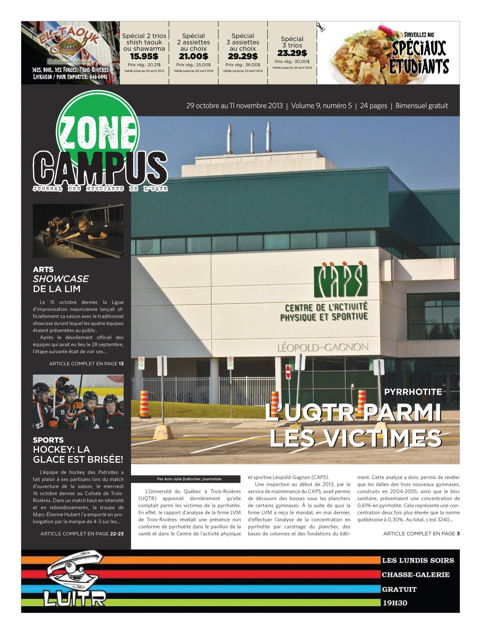 zonecampus20131029