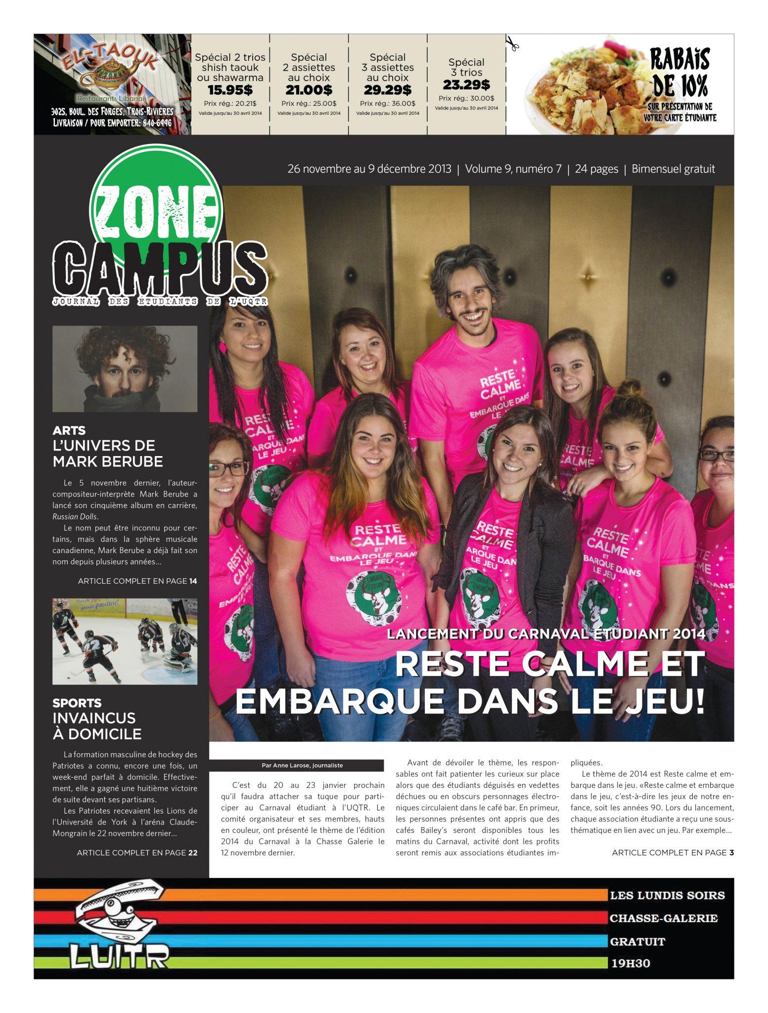 zonecampus20131126