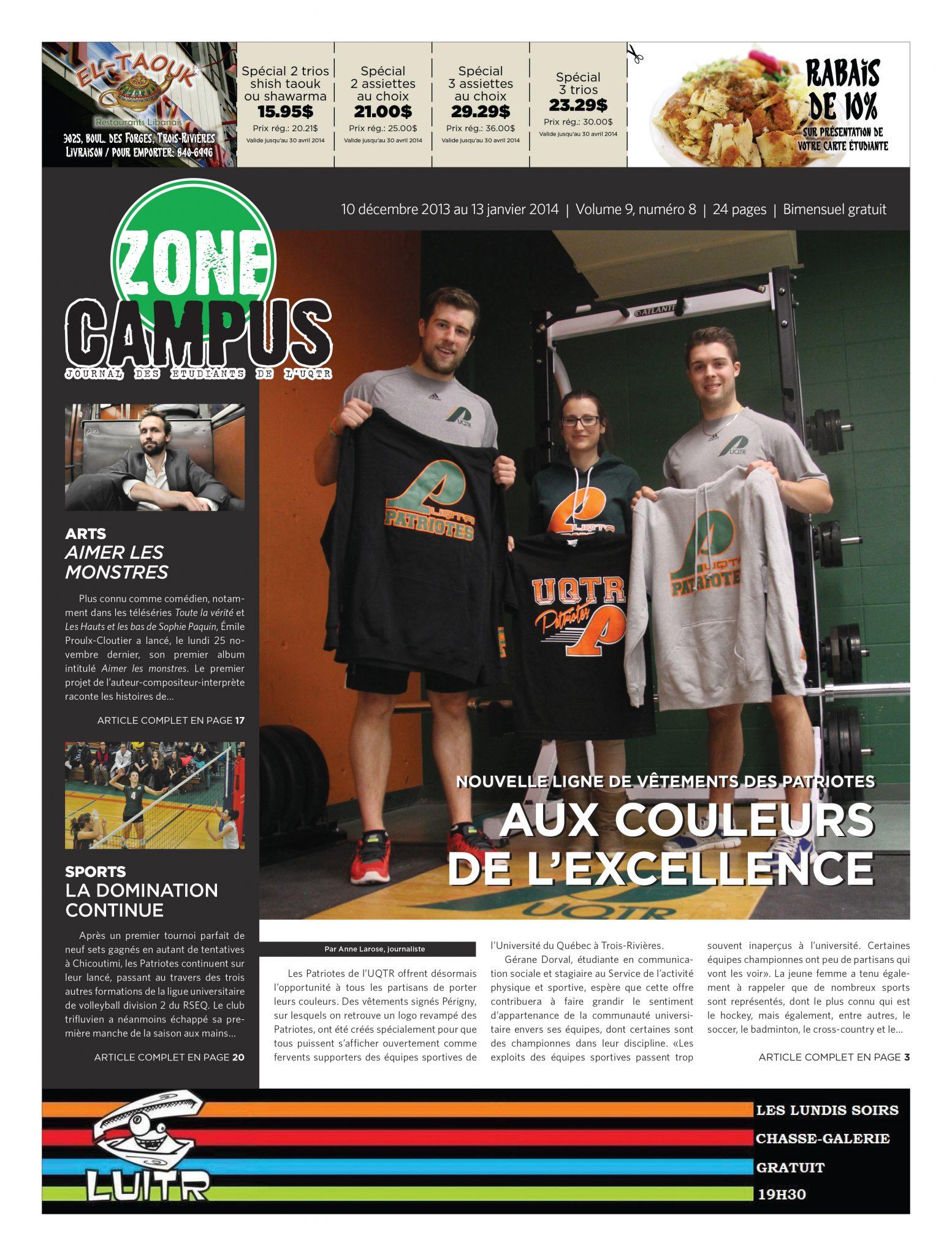 zonecampus20131210