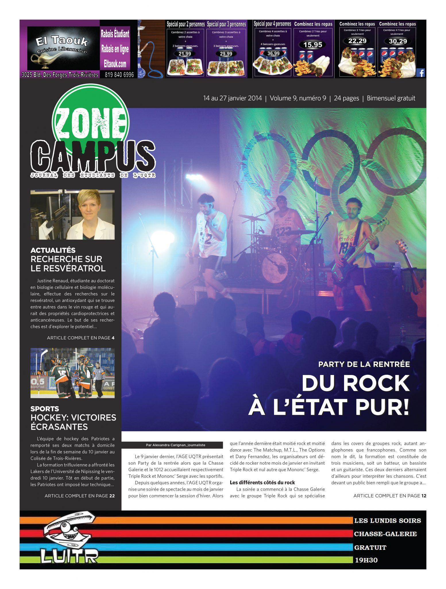 zonecampus20140114
