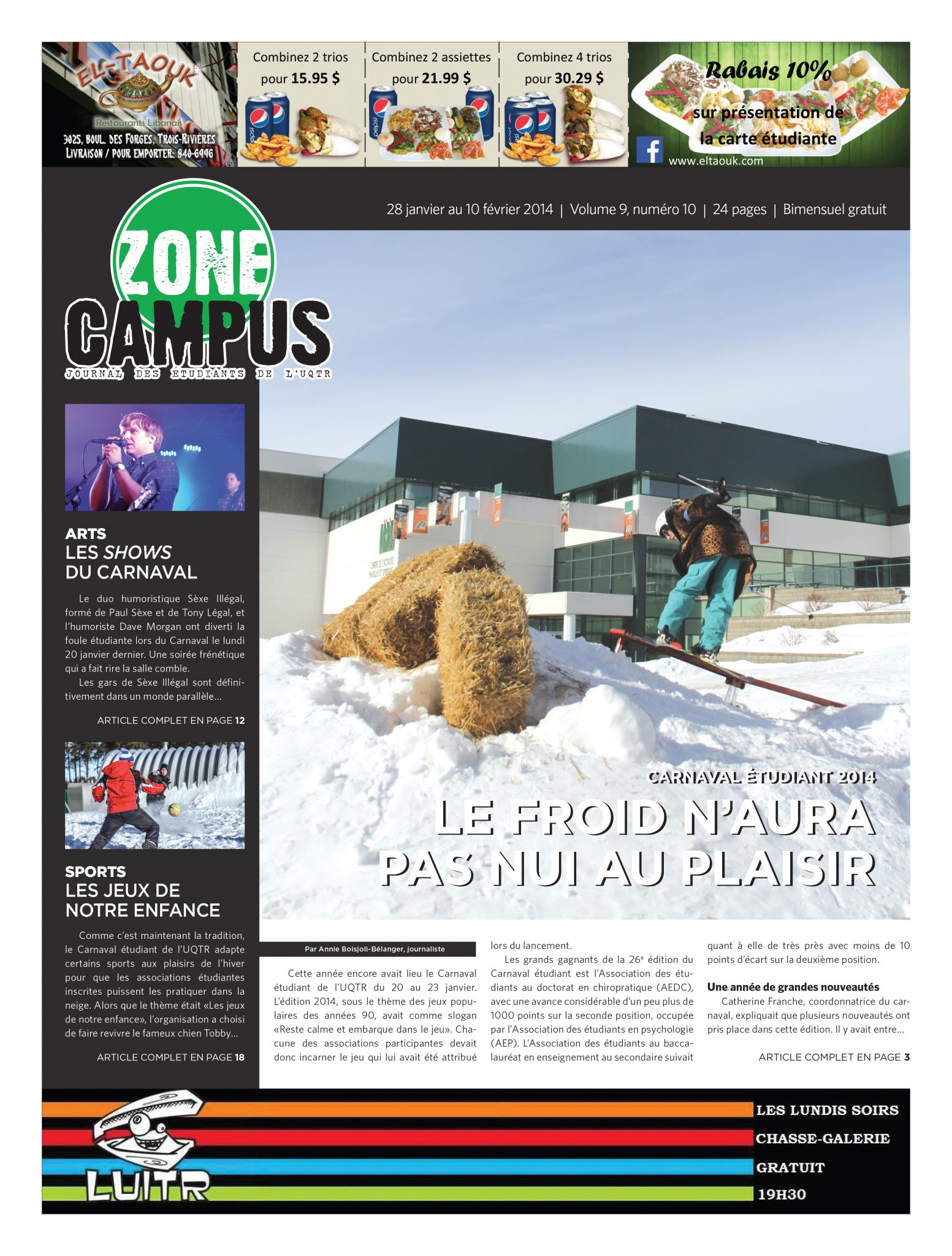 zonecampus20140128