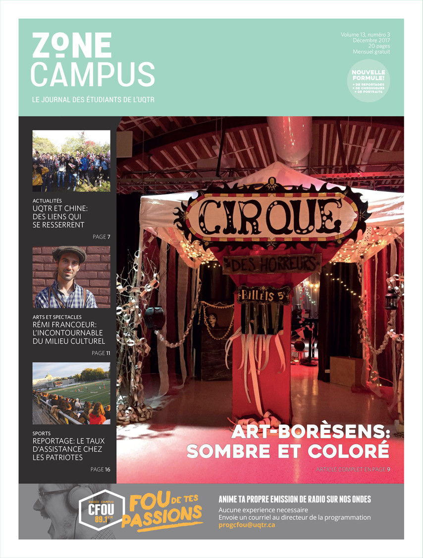 zone campus décembre 2017 (impression)-1