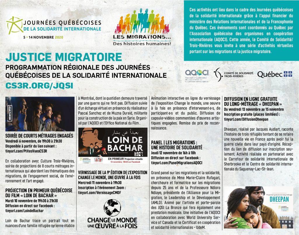 jqsi cs3r justice migratoire