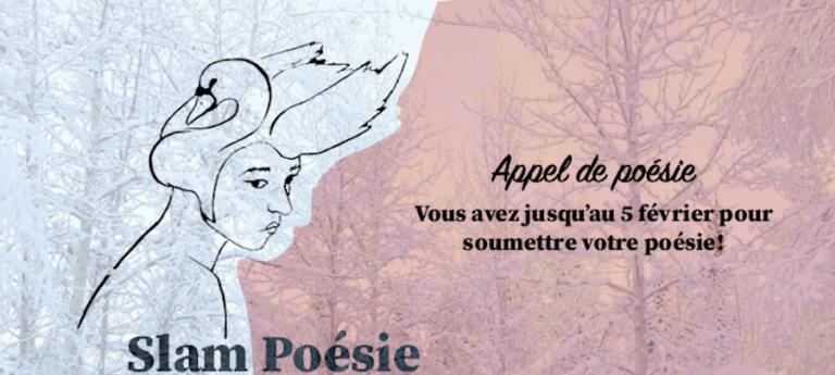 Slam Poésie Trois-Rivières lance l'appel pour un zine